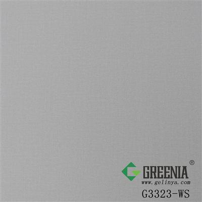 灰布纹防火板               G3323-WS