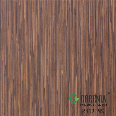 咖色熏香竹                2453-MS
