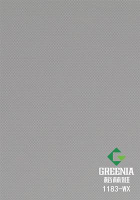 荷花白防火板                  1183-WX