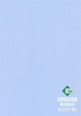 沉静蓝防火板               G0231-WX