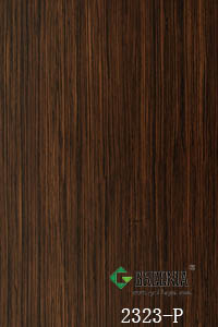 深棕斑马木防火板             2323-P