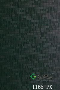 墨绿防火板           1165-PX