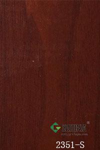 非洲胡桃防火板                2351-S