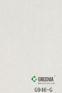 米白色珠光粉防火板        G946-G