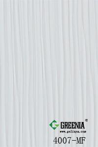 白色波浪防火板             4007-MF