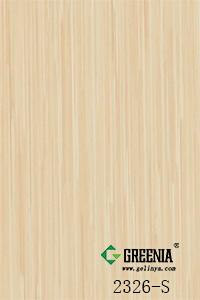竹荚白防火板           2326-S