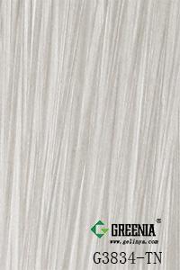 白烟织木防火板           G3834-TN