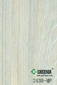 银杏木防火板                     2438-MF