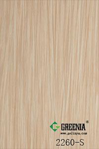 麦芽织木防火板             2260-S