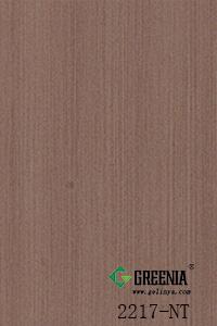 巧克力木防火板           2217-NT