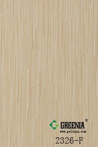 竹荚白防火板               2326-F