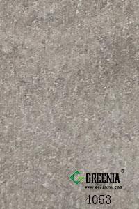 帕洛多灰岩防火板4053