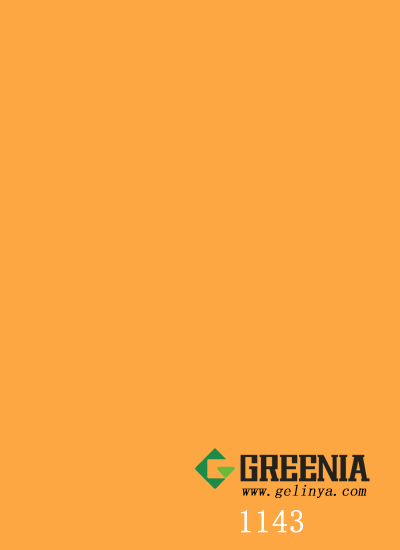 素色向日葵黄防火板