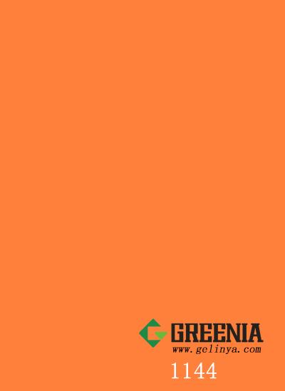 素色鲜橘色防火板