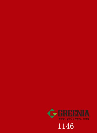 素色鹤顶红防火板