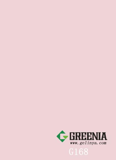 素色粉红色防火板