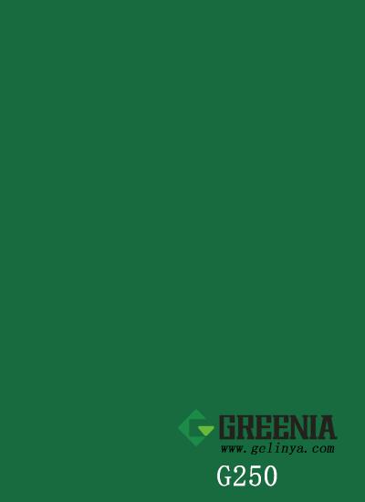 素色青草绿防火板